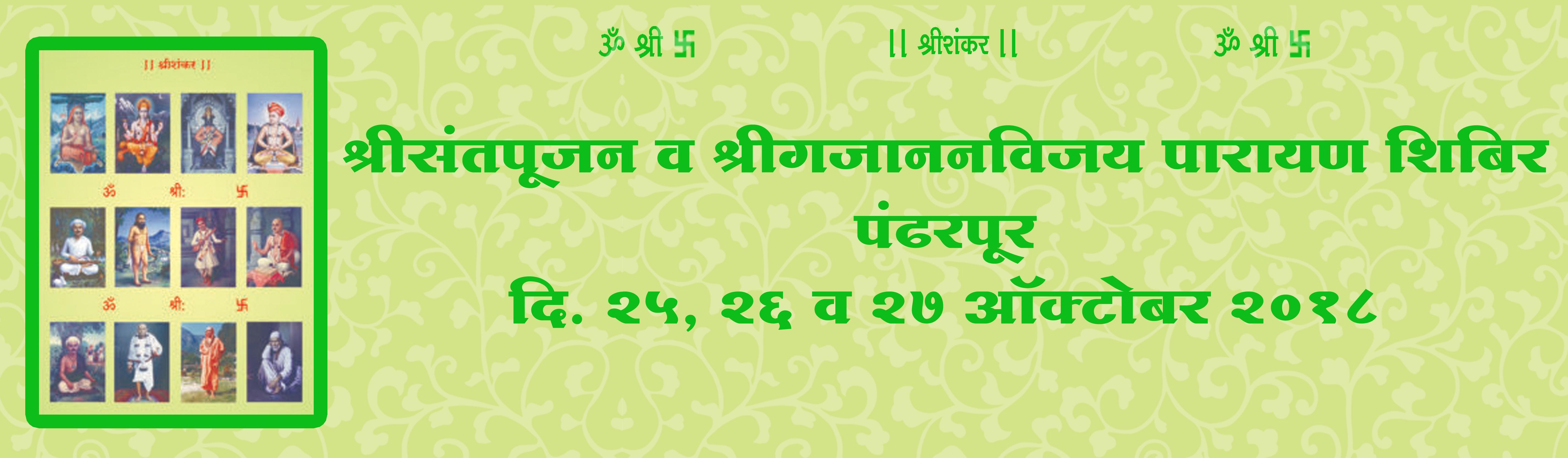 Kalash Banner